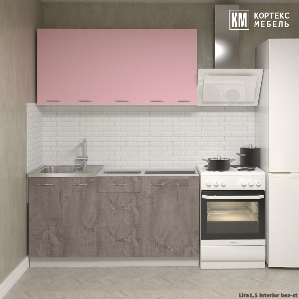 """Кухня  Корнелия  """"Лира"""" 1,5м"""