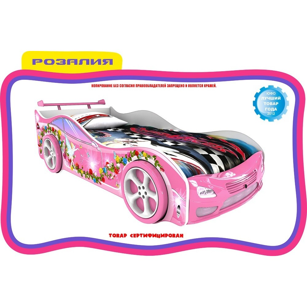Кровать-машинка Розалия