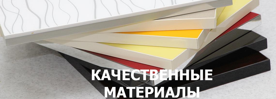 """Магазин """"Теремок"""""""