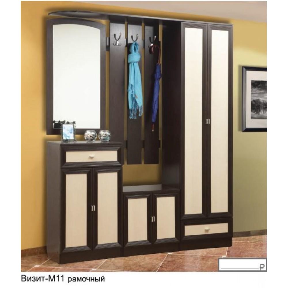 Набор мебели для прихожей Визит М11 1,8 метра