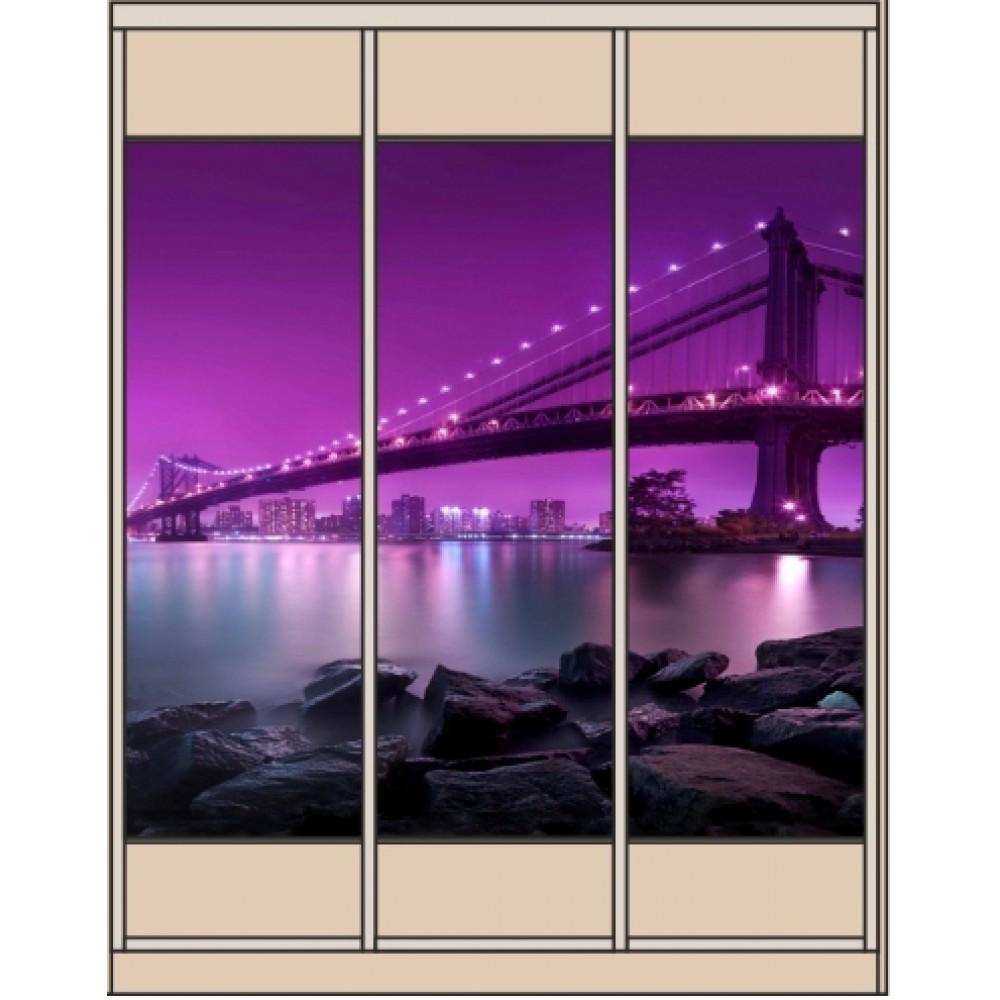Фиолетовый мост